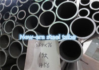 Round Precision Steel Cylinder Pipe GB/T 24187 Cold Drawn For Evaporator